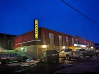 Liquor Store, Motel, Pub, Leased Restaurant, 3 hours from Calgary